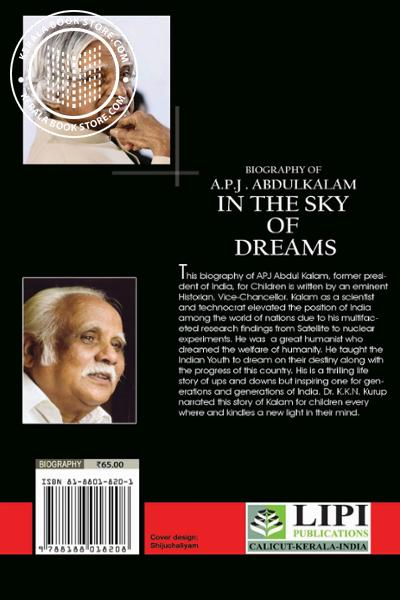 back image of Biography of A.P.J Abdul Kalam In the Sky of Dreams
