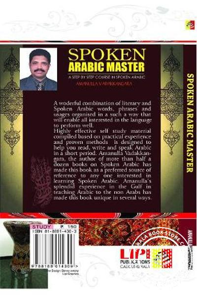 back image of Spoken Arabic Master