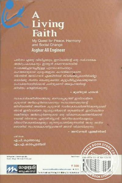 back image of Asghar Ali Engineeyarude Athmakatha