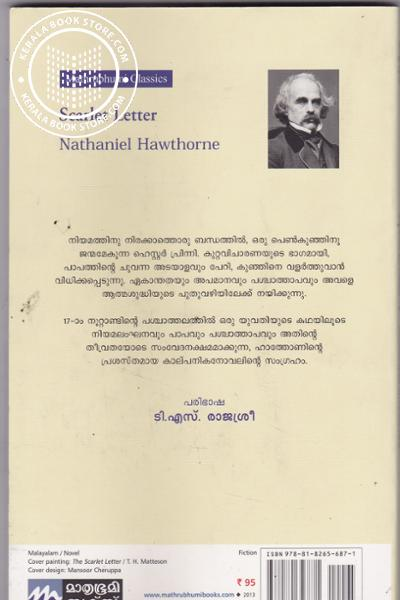 back image of Chuvanna Aksharam