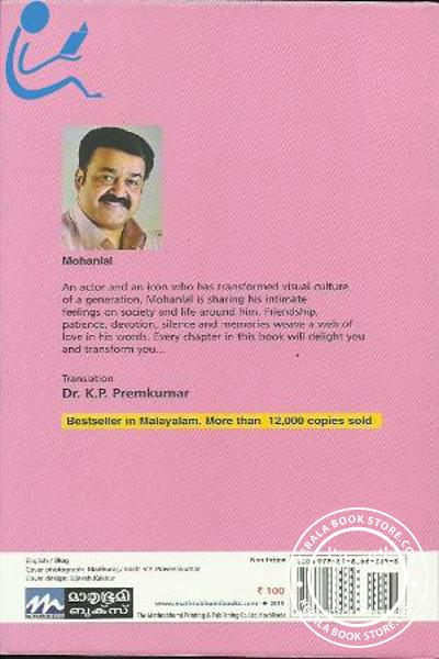 back image of Mohanlal An Actors Blog Book