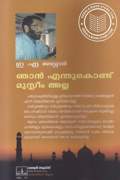 back image of Njan Enthukondu Muslim Alla