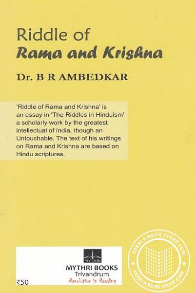 back image of Riddle of Rama and Krishna
