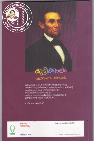 back image of Kuttikkalam Abraham Lincoln