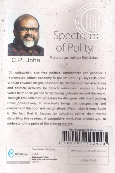 back image of Spectrum of Polity- View of an Indian Politician