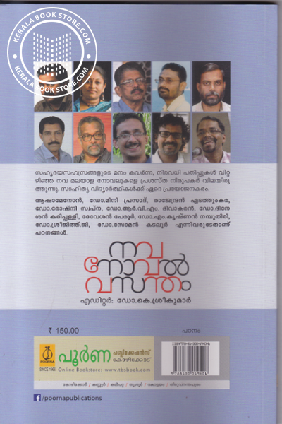 back image of Nava Novel Vasantham