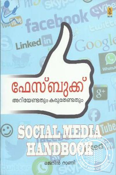 Face book Ariyendathum Karuthendathum