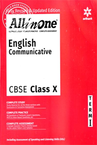 ALL IN ONE - ENGLISH COMMUNICATIVE CBSE CLASS X -TERM-I