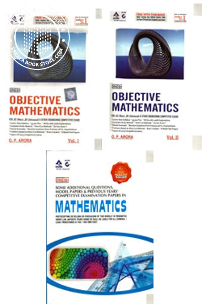 DINESH OBJECTIVE MATHEMATICS - VOL - I-II and III