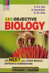 GRB OBJECTIVE BIOLOGY FOR NEET-VOL 1