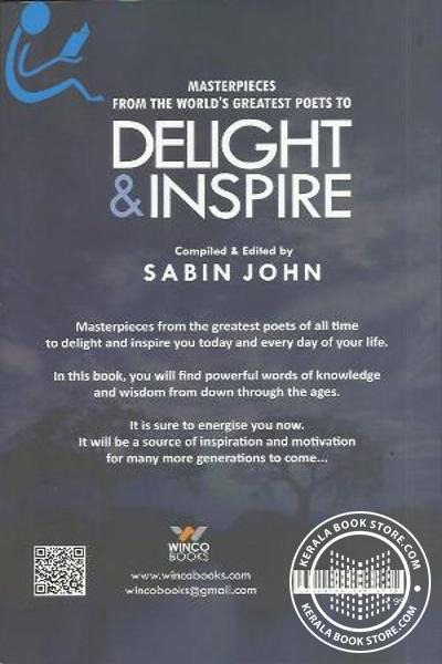back image of DELIGHT AND INSPIRE
