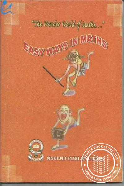 Cover Image of Book Easy Way in Maths