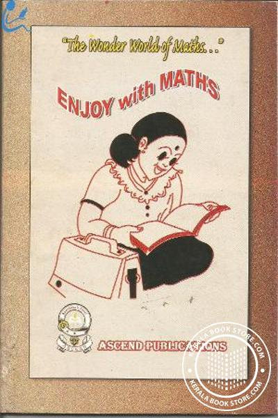 Cover Image of Book Enjoy with Maths