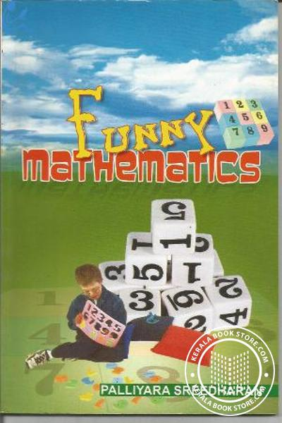 Cover Image of Book Funny Mathematics