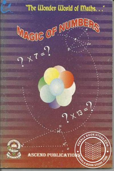 Magic of Numbers