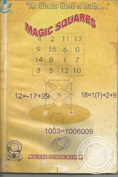 Cover Image of Book Magic Squares