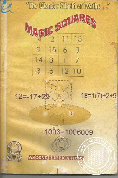 Image of Book Magic Squares