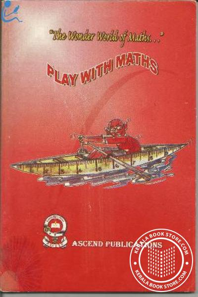 Cover Image of Book Play with Maths