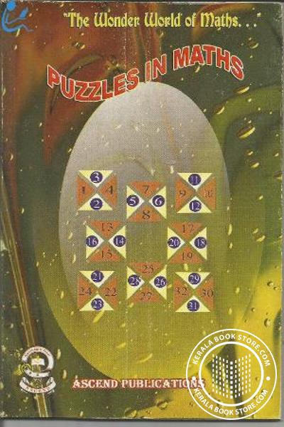 Cover Image of Book Puzzles in Maths