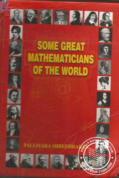 Cover Image of Book Some Great Mathematicians of the World
