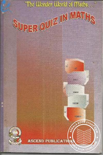 Cover Image of Book Super Quiz in Maths