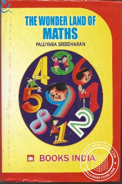 Cover Image of Book The Wonder Land of Maths