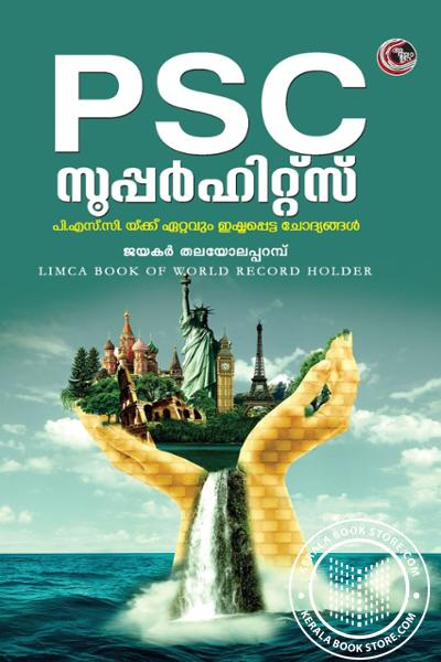 Image of Book PSC Superhits