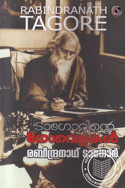 Cover Image of Book Tagorinte Novellakal