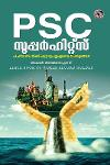 Thumbnail image of Book PSC Superhits