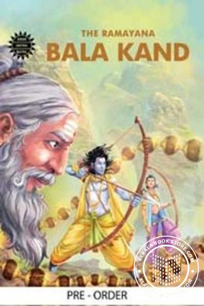 Cover Image of Book Bala Kand