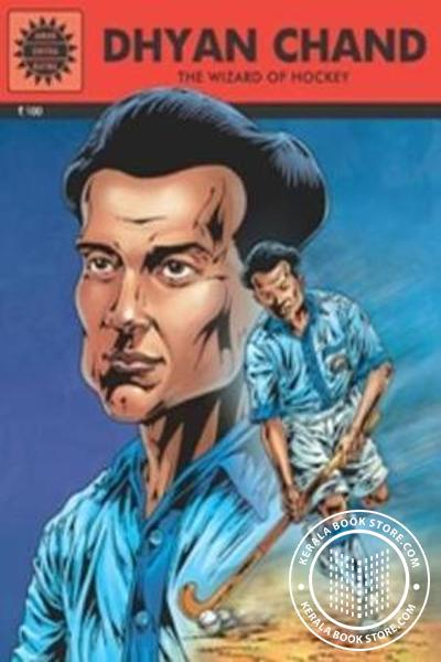 Cover Image of Book DHYAN CHAND