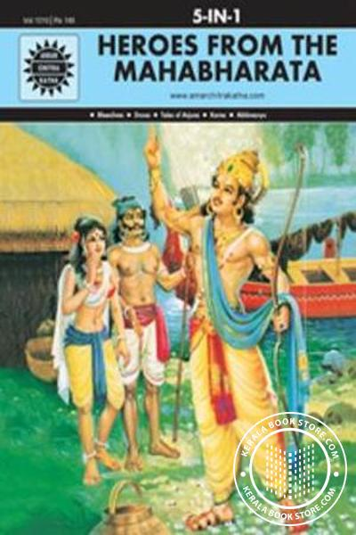 Cover Image of Book Heroes From The Mahabharata-5 in 1-