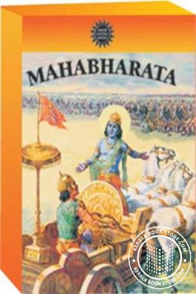 Cover Image of Book Mahabharata -3 Volume Hardbound Set-