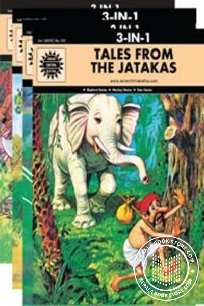 Cover Image of Book Special Fables Collection
