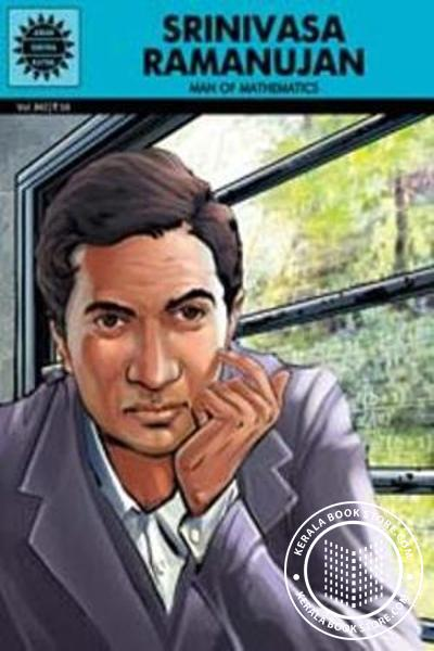 Cover Image of Book Srinivasa Ramanujan