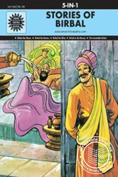 Cover Image of Book Stories Of Birbal-5 in 1-