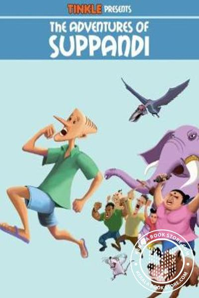 Cover Image of Book The Adventures Of Suppandi - 1
