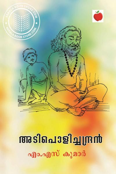 Cover Image of Book Adipoli Chandran