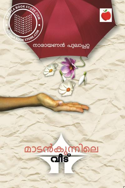 Cover Image of Book Madankunnile Veedu
