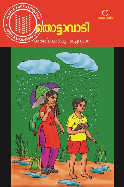Cover Image of Book Thottavadi