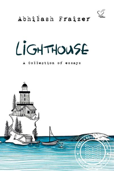 Cover Image of Book Light House