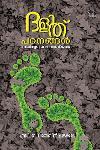 Thumbnail image of Book ദളിത് പഠനങ്ങള് സാഹിത്യം കല സംസ്കാരം