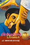 Thumbnail image of Book ക്രിസ്തുവിന്റെ പാദങ്ങള്