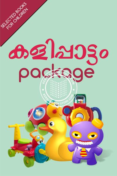 back image of Kalippatam Package