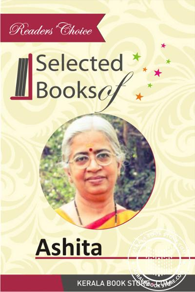 Cover Image of Book Collections of Ashita