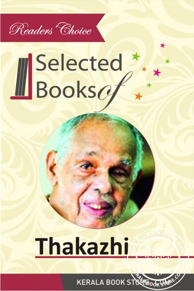 Cover Image of Book Collections of Thakazhi
