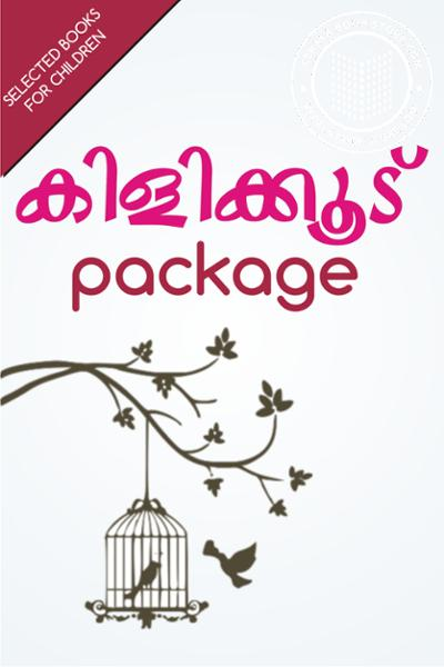 Cover Image of Book Kilikoodu Package