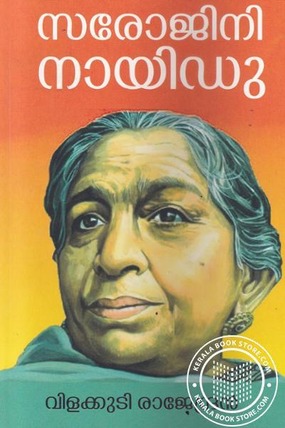 Image of Book Sarojini Naidu