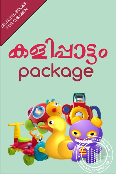 inner page image of Kalippatam Package