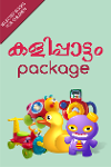 Kalippatam Package